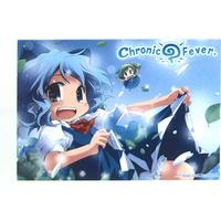 Doujinshi - Touhou Project / Cirno (Chronic⑨Fever.) / Points