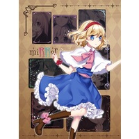 Doujinshi - Illustration book - Touhou Project / Nue & Alice & Hina & Kishin Sagume (MIRROR) / 京田モータース