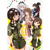 Doujinshi - Kantai Collection / Kitakami & Ooi & Kashima (毎日あなたとデート日和。) / Rocket Nenryou*21