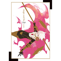 Doujinshi - Illustration book - Fate/Grand Order / Karna (Fate/Extra) (magic card fee+roomba) / ハイパーソニックソウル