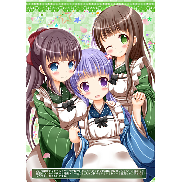Doujinshi - Illustration book - NEW GAME! / Suzukaze Aoba (fairies parade - the first march -) / HAPPY COLOR FESTIVAL!