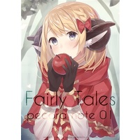 Doujinshi - Illustration book - Fairly Tales pecora note 01 / pecora room
