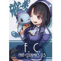 Doujinshi - Illustration book - Pokémon / Takao (Kan Colle) (艦ポケ F.C. FAIN CERAMICS 03) / F.C.