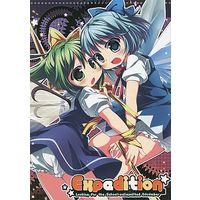 Doujinshi - Touhou Project / Cirno & Daiyousei (Expedition) / Stardust Cradle