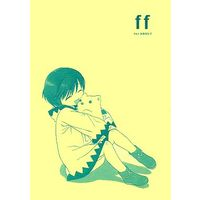 [Adult] Doujinshi - Final Fantasy Series (ff) / SECOND CRY