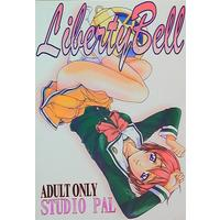 [Adult] Doujinshi - Tokimeki Memorial (Liberty Bell 1) / STUDIO PAL