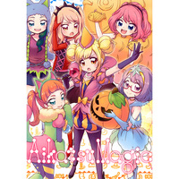 Doujinshi - Aikatsu! (Aikatsu Magic) / Munchhausen Shoukougun