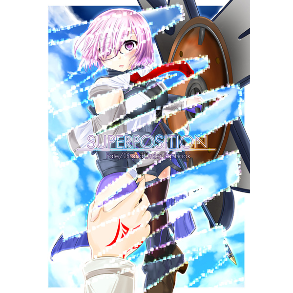 Doujinshi - Fate/Grand Order / Mashu Kyrielite (SUPERPOSITION) / SHORTHOPE