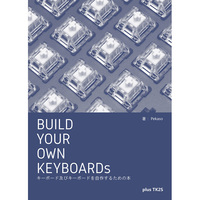 Doujinshi (BUILD YOUR OWN KEYBOARDs) / plus TK2S