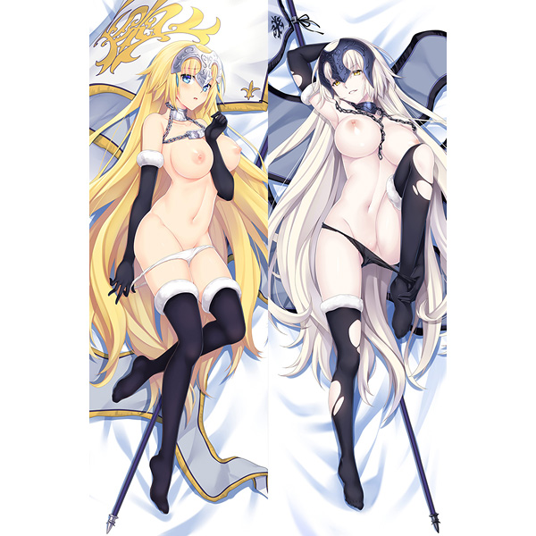Dakimakura Cover - Fate/Grand Order / Jeanne d'Arc
