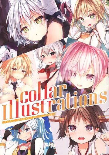 Doujinshi - Illustration book - 【冊子単品】Collar Illustrations / 無限大 (Mugendai)