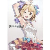 Doujinshi - Illustration book - GRANBLUE FANTASY (RAKUGAKI 9.5) / Sorahima