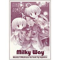 Doujinshi - Final Fantasy Series (Milky Way) / ライトドアー