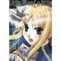[Adult] Doujinshi - Fate/stay night / Saber (Little is not a little) / モンタージュ
