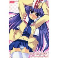 [Adult] Doujinshi - CLANNAD (Take Me Away) / Sphere