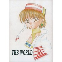 [Adult] Doujinshi - Atelier Series (THE WORLD) / ひよこ B.B.