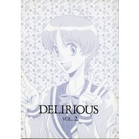 [Adult] Doujinshi - The Vision of Escaflowne (DELIRIOUS VOL.2) / COMPLEX