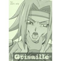 [Adult] Doujinshi - Grisaille / T・R・H(乳ふぇいす)