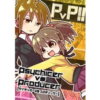 Doujinshi - IM@S: Cinderella Girls / Producer & Yukko (PvP!! [サイキッカーvsプロデューサー]) / MAJI2