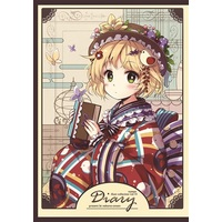 Doujinshi - Illustration book - Diary / 猫の温泉 (Neko no Onsen)