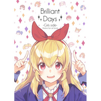Doujinshi - Illustration book - Aikatsu! / All Characters (Brilliant Days -Girls side-) / Pe:booota.