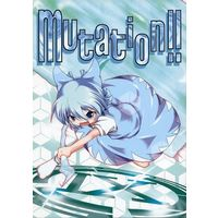 Doujinshi - Touhou Project / Cirno (mutation!!) / NINE BOAL