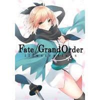 Doujinshi - Illustration book - Fate/Grand Order / Mash & Okita Souji & Kiyohime (Fate/GrandOrder illustrations) / Icarus
