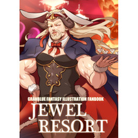 Doujinshi - GRANBLUE FANTASY / Siegfried (JEWEL RESORT) / イドン