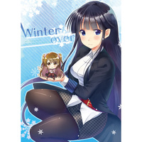Doujinshi - WHITE ALBUM / Touma Kazusa & Ogiso Setsuna & Kitahara Haruki (Winter over) / ROUTE08