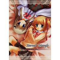 [Adult] Doujinshi - Little Busters! (Eternal Triangle) / sweet flower