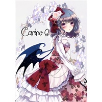 Doujinshi - Illustration book - Anthology - Touhou Project / Flandre & Patchouli & Remilia (Carino 2) / 銀の鳥かご