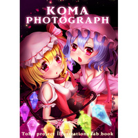 Doujinshi - Illustration book - Touhou Project / Flandre & Remilia (KOMA PHOTOGRAPH) / peche mignon