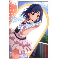 Doujinshi - IM@S: MILLION LIVE! (Only my letters) / ぐらぐる。