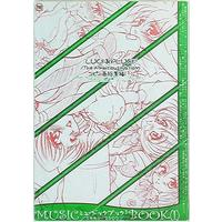 [Adult] Doujinshi - Compilation - MUSIC BOOK(I) LUCK&PLUCK!/The Ambitious Nation コピー画総集編 1 / LUCK&PLUCK!
