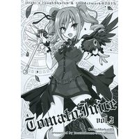 Doujinshi - Illustration book - 【コピー誌】TomatoJuice -vol.2- / tomatohouse-905's room