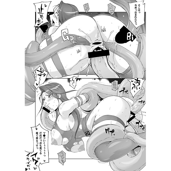 [Adult] Doujinshi - Anthology - サイロックのえろほん(完全版) / POWERPLAY (Mayoineko)