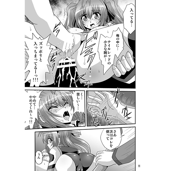 [Adult] Doujinshi - OreTwi / Tail Red (テイルショック4) / Thirty Saver Street
