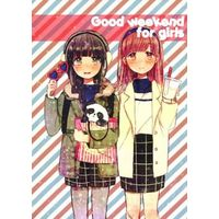 Doujinshi - Kantai Collection / Kitakami & Ooi (Good weekend for girls) / MERCURY YUMMY PISNIST