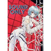 [Adult] Doujinshi - Evangelion / Ayanami Rei (SOUND ONLY) / 船堀濡2街道