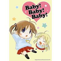 Doujinshi - Magical Girl Lyrical Nanoha (Baby!Baby!Baby!) / Fugache