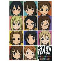 Doujinshi - Illustration book - K-ON! / All Characters (11人居る!! 桜高新入生歓迎会!! 3じかんめ) / Honey Sweet Sage