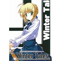 [Adult] Doujinshi - Fate Series (Winter Tales.) / SONIC WINTER