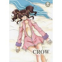 [Adult] Doujinshi - Tales of the Abyss (CROW) / 振り子