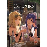 Doujinshi - Illustration book - Love Live! Sunshine!! / Ohara Mari & Matsuura Kanan (COLOURS) / 黒兎航空