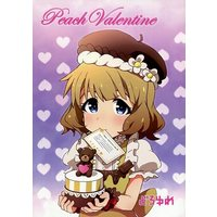 Doujinshi - Illustration book - IM@S: MILLION LIVE! (Peach Valentine) / どろゆめ