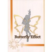 Doujinshi - IM@S: MILLION LIVE! (Butterfly Effect) / 放浪ハートS