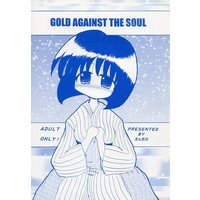 [Adult] Doujinshi - Kanon (GOLD AGAINST THE SOUL) / えんそふ
