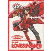 Doujinshi - Fate Series (LOVE&POWER) / HTM