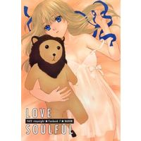 [Adult] Doujinshi - Fate Series (LOVE SOULFUL) / BANDON