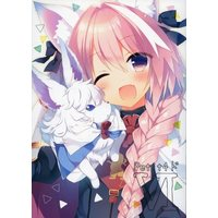 Doujinshi - Illustration book - Anthology - Fate/Grand Order (Petit4ド VI) / Petite*Cerisier/23.4ド